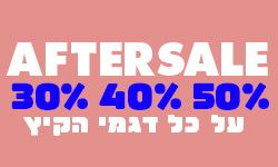 after sale up to 50%